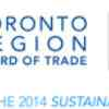 Toronto board of trade award small logo II